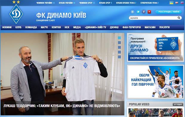 Łukasz Teodorczyk - screen z fcdynamo.kiev.ua